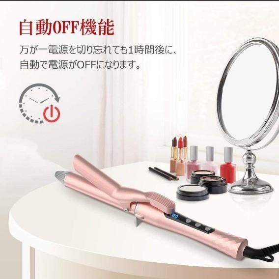 美容師も重宝するカールアイロン 大量のマイナスイオン ヘアアイロン PSE認証済