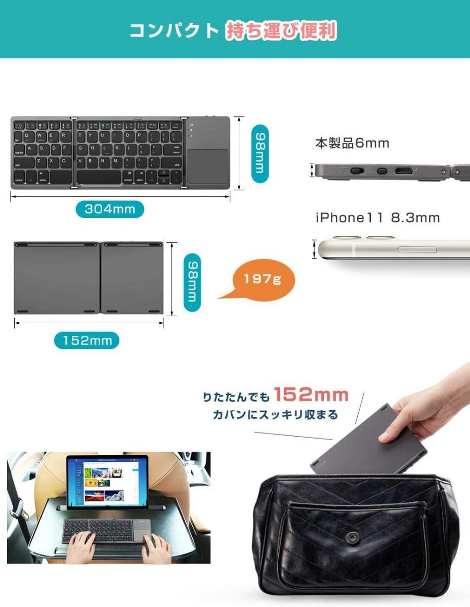 Bluetooth折りたたみ式キーボード Windows、IOS、Andriod