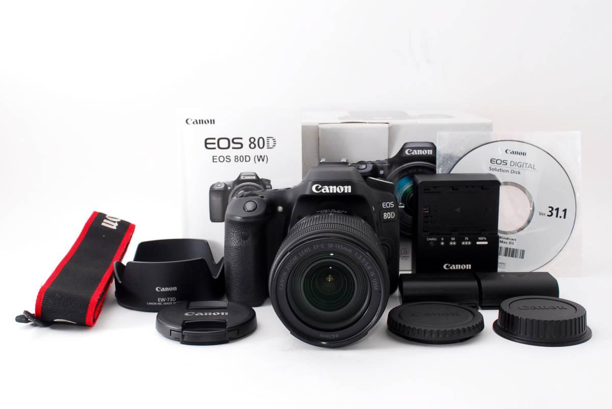 ◆極美品◆CANON キャノン EOS 80D 18-135mm 1:3.5-5.6 IS USM 予備バッテリー 32GBメモリ 元箱付き 6カ月動作保証