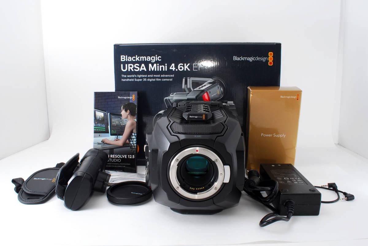 ◆美品◆Blackmagic ブラックマジック URSA Mini 4.6K EFマウント 付属品あり 元箱付 即決送料無料