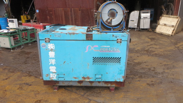 「油谷№2128 エアーマン エンジンコンプレッサー PDS125S ディーゼルエンジン式 エアーコンプレッサー ホース付き 中古 いすゞ3LD1 DA-06」の画像1
