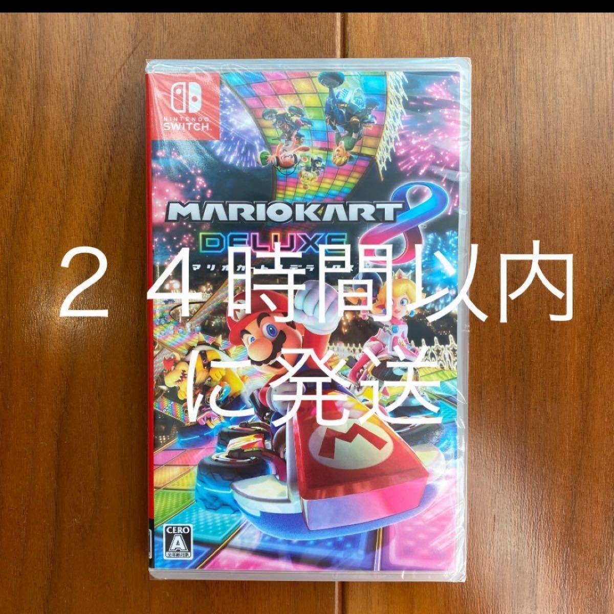 マリオカート8 デラックス Switch