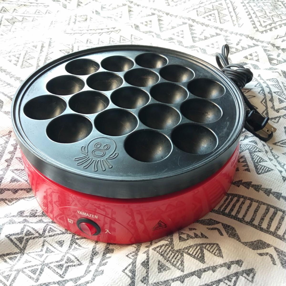 たこ焼き器 YAMAZEN OP-6518(R) レッド