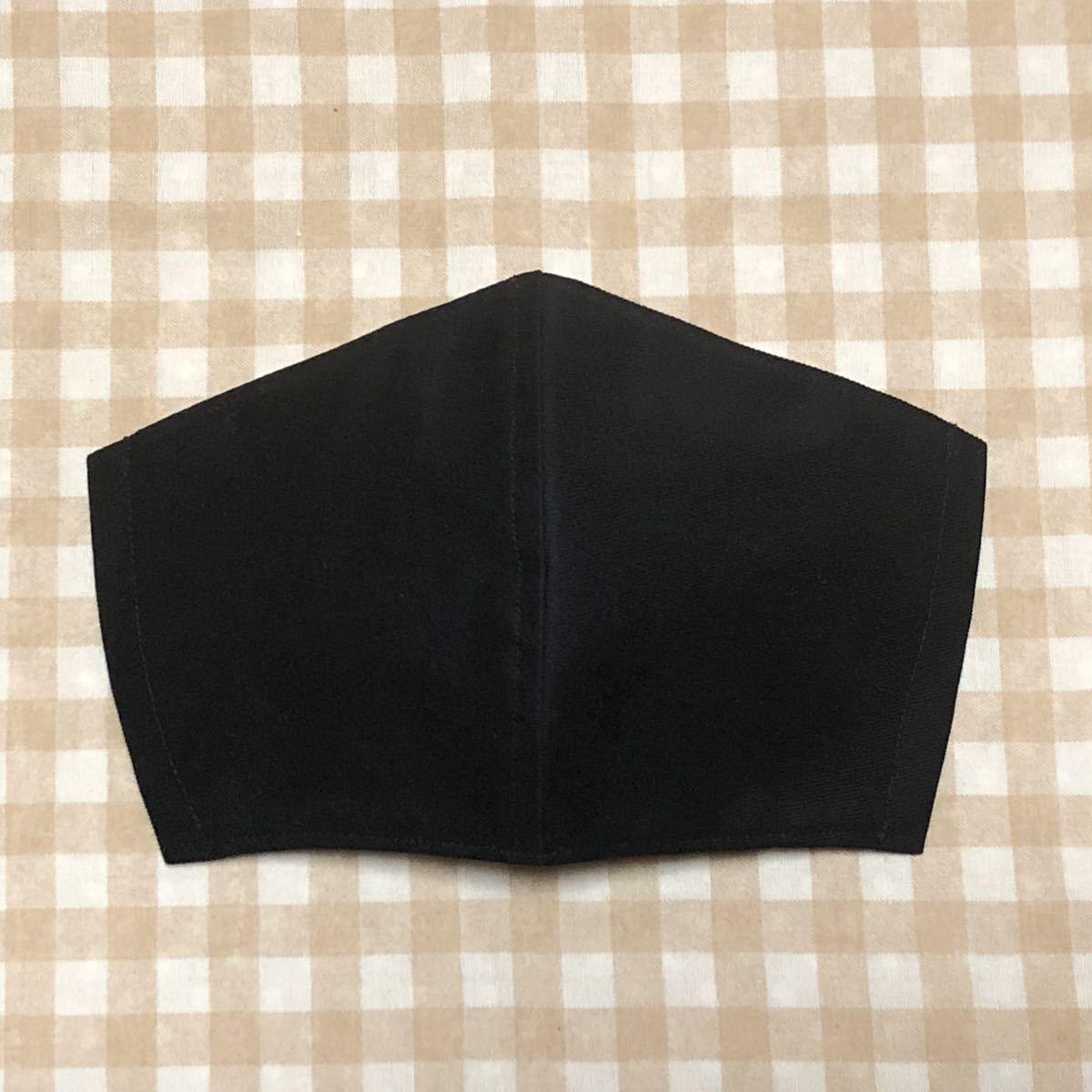 ★くま子様〜専用〜ハンドメイド・立体インナーカバー×5枚セット(ポケット付)