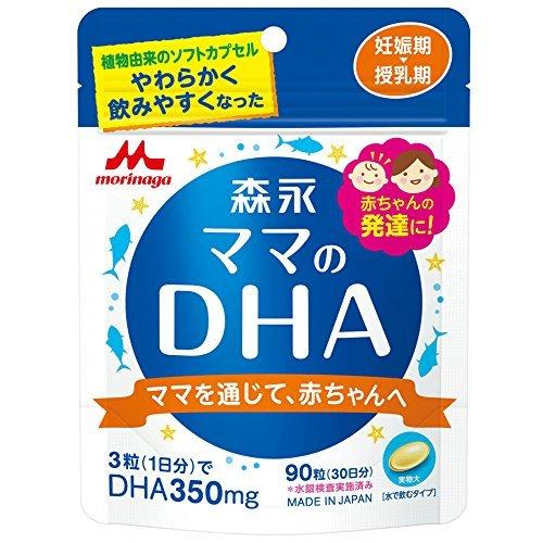 90粒入(約30日分) 森永 ママのDHA 90粒入 (約30日分) 妊娠期~授乳期_画像1