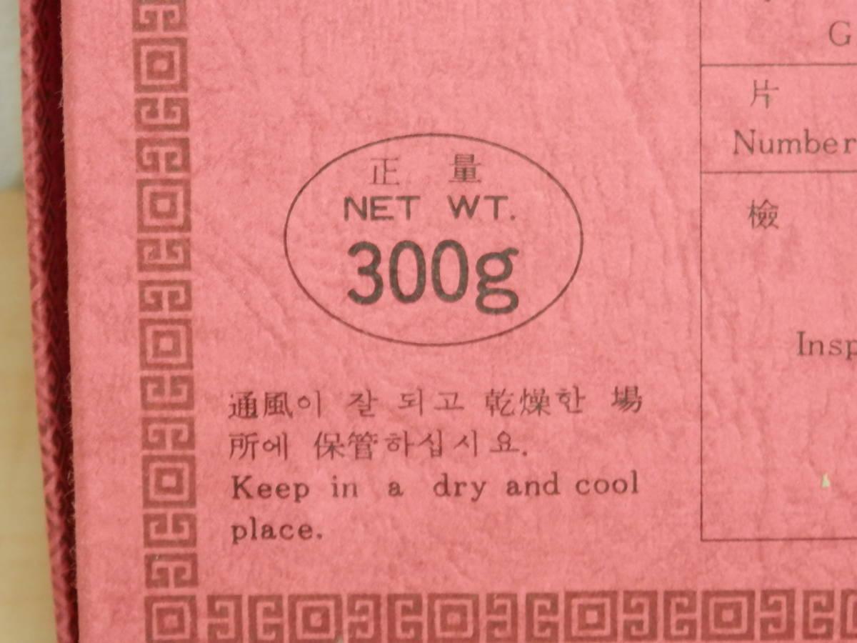 中袋未開封 保管品 高麗人参 大韓民国 特産品 1978年 6年根 1等級 25片級 300g_画像4