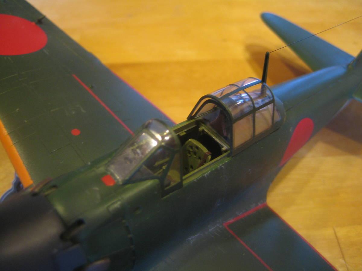 零式艦上戦闘機52型 完成品 1/48 ハセガワ_画像3