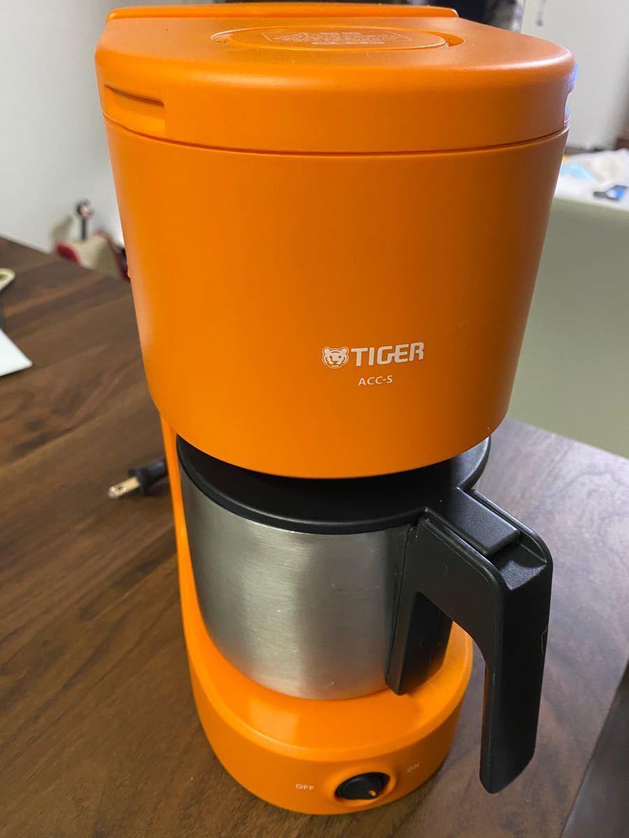 コーヒーメーカー タイガー