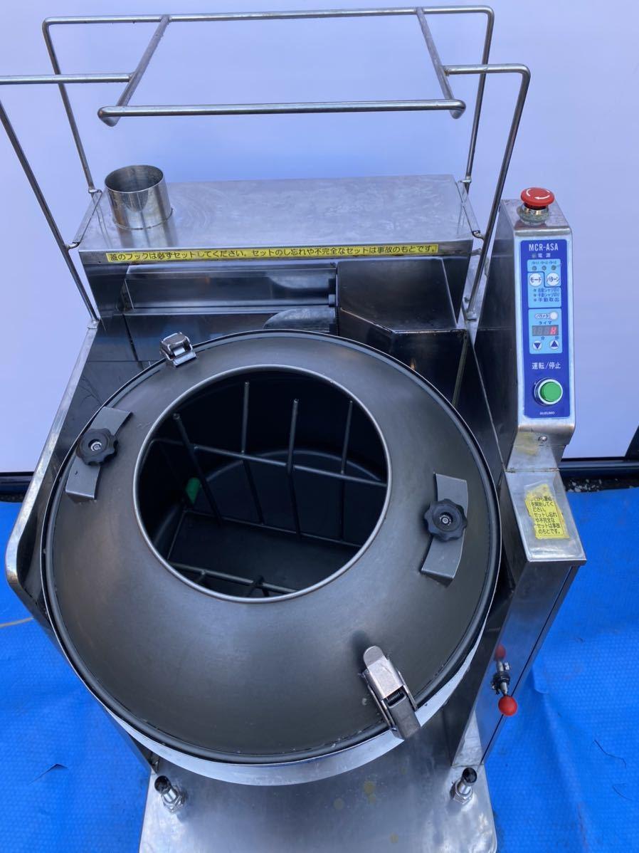 SUZUMO/鈴茂 自動シャリ切り機 シャリッカー ★MCR-ASA★ MCR-ASA-HM 100V 50/60Hz 300W 2011年製品_画像7