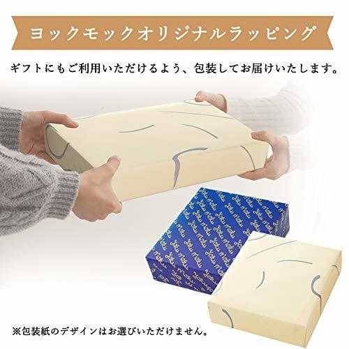 ◆先取り低価格!◆ヨックモック YOKUMOKU ビエ オザマンド ショコラ 24枚入り_画像7