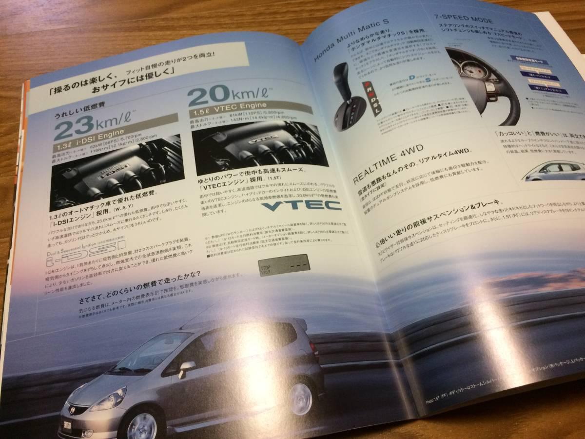 ★2003年★フィット★カタログ★アクセサリーカタログ★(70)_画像5