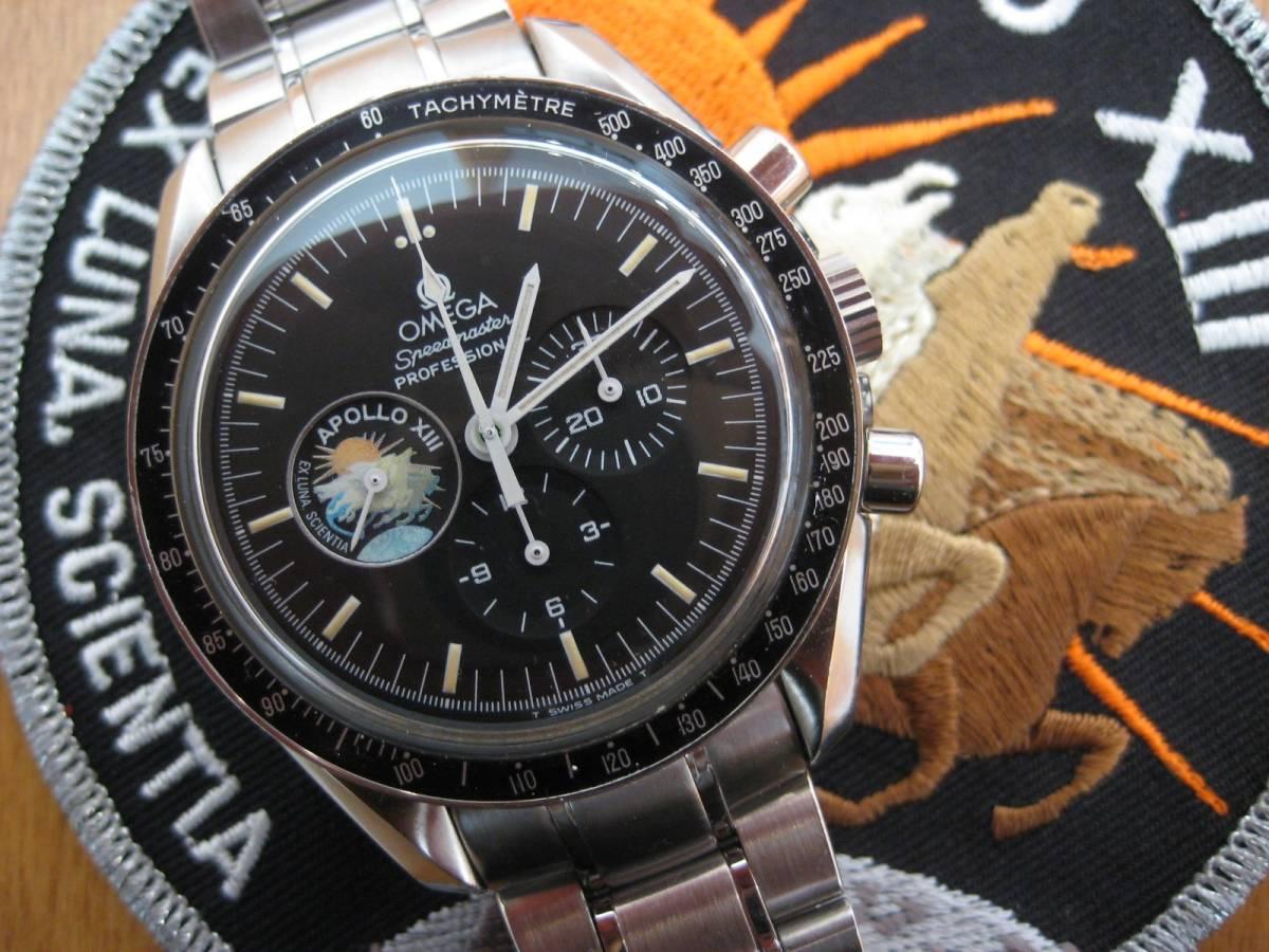 オメガ スピードマスタープロフェッショナル アポロ13号限定_画像1