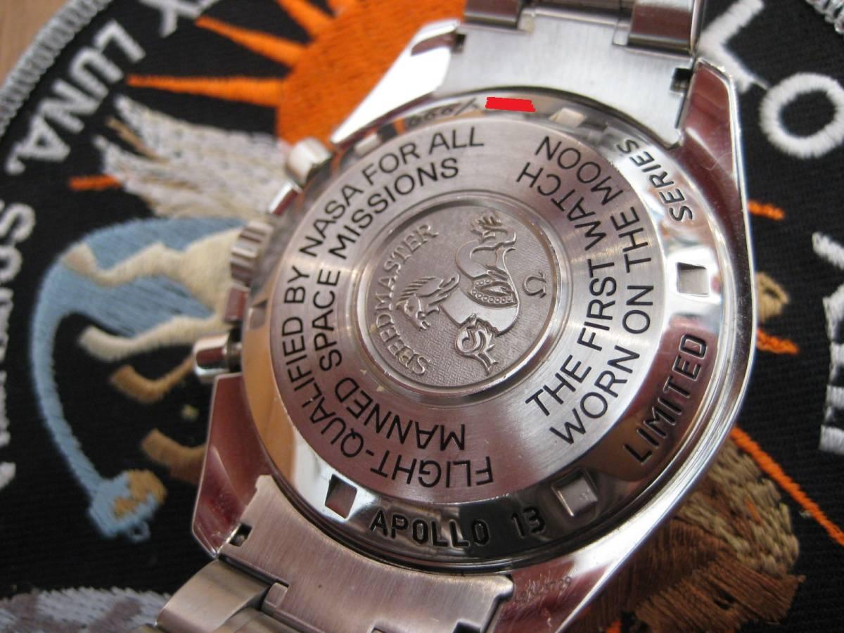オメガ スピードマスタープロフェッショナル アポロ13号限定_画像5