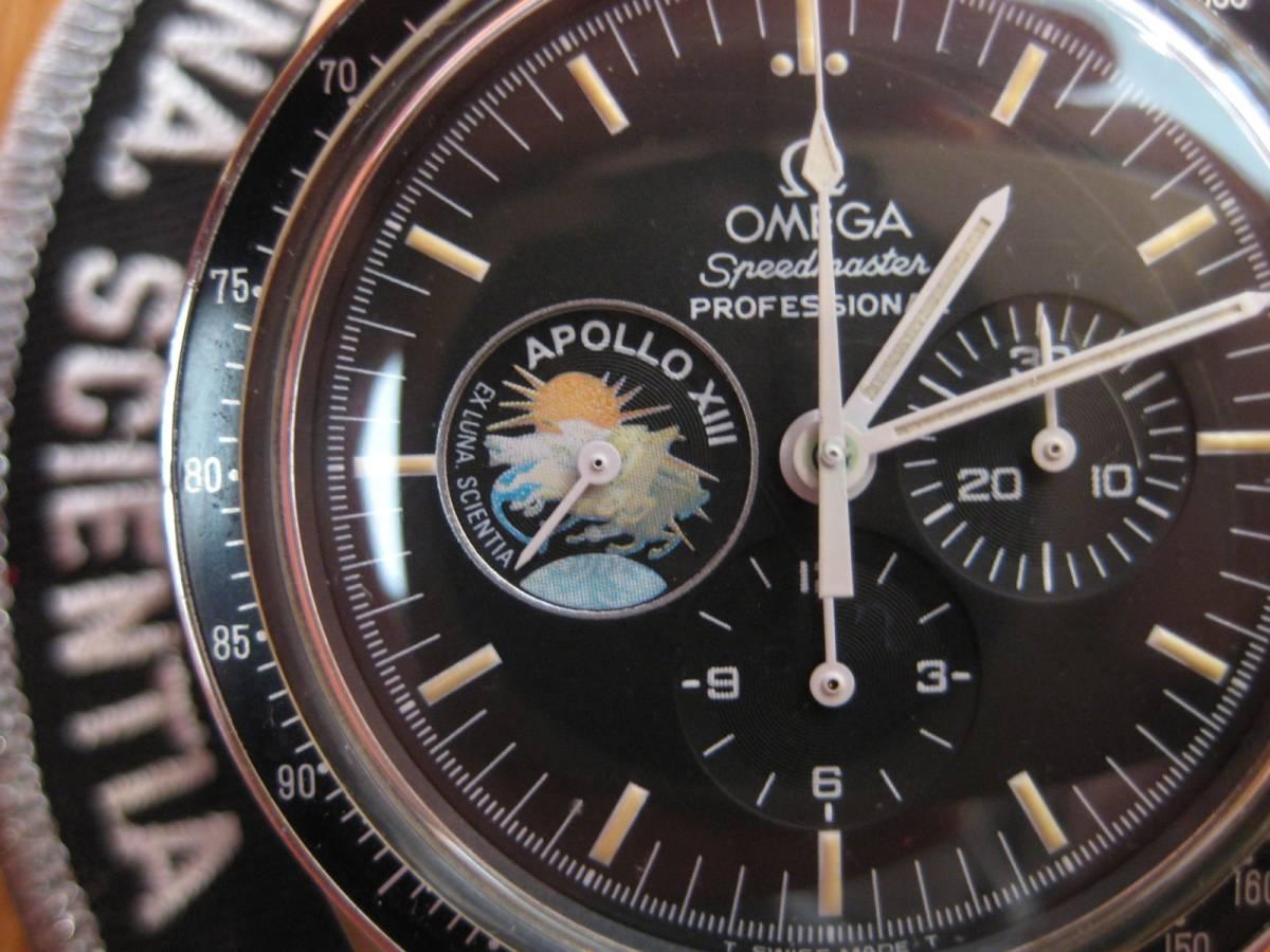 オメガ スピードマスタープロフェッショナル アポロ13号限定_画像2