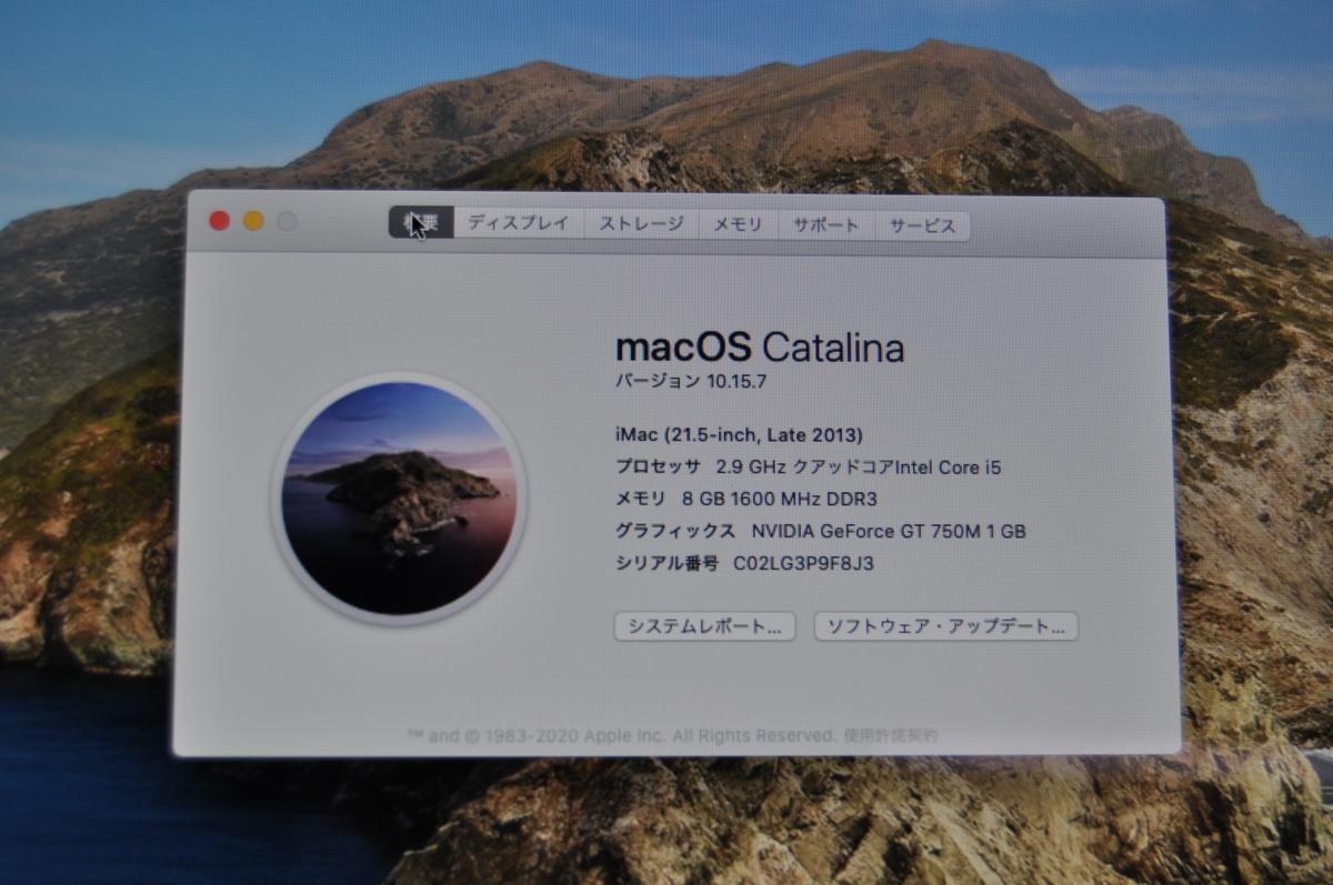 iMac Apple(アップル) 21.5インチ Late2013model ME087J/A 2.9GHz Quad Core Intel Core i5 8GB 1TB HDD_画像7