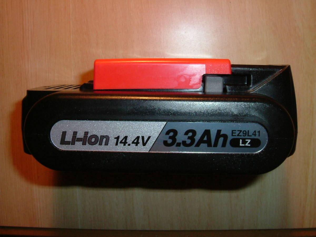 ●複数出品中●未使用● パナソニック ナショナル リチウム イオン バッテリー 14.4V3.3Ah EZ9L41 LZ ●_画像1