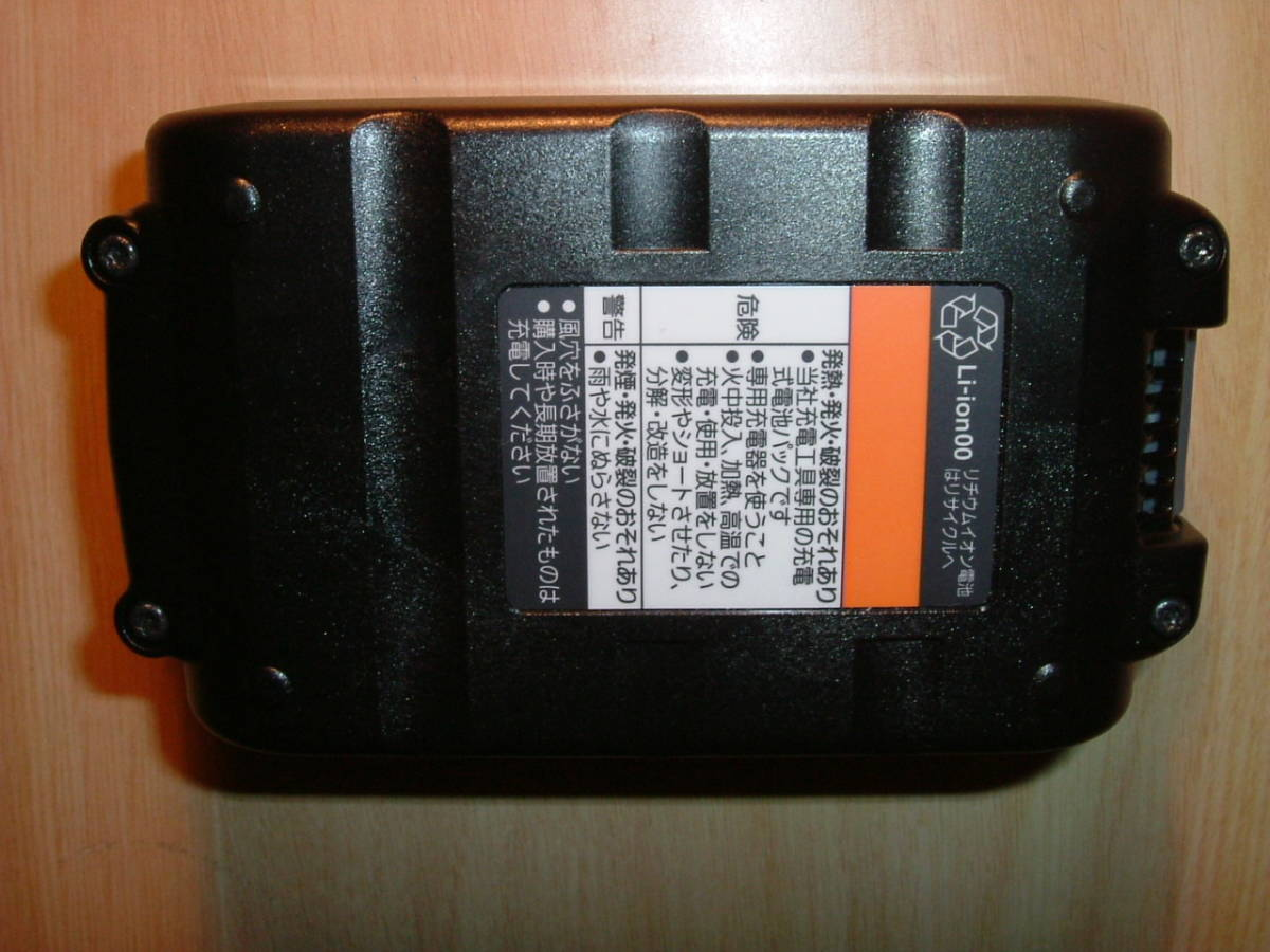 ●複数出品中●未使用● パナソニック ナショナル リチウム イオン バッテリー 14.4V3.3Ah EZ9L41 LZ ●_画像2