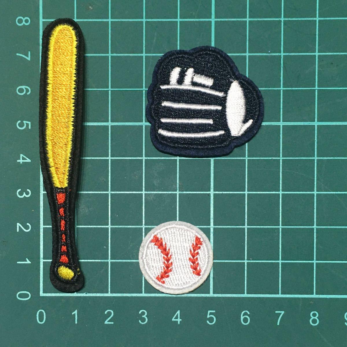 アイロンワッペン 刺繍ワッペン 野球