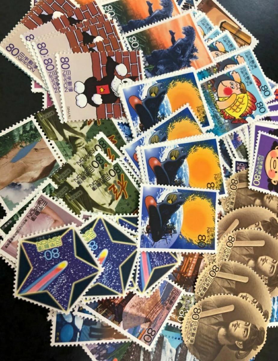 記念切手 コレクション 9600円分