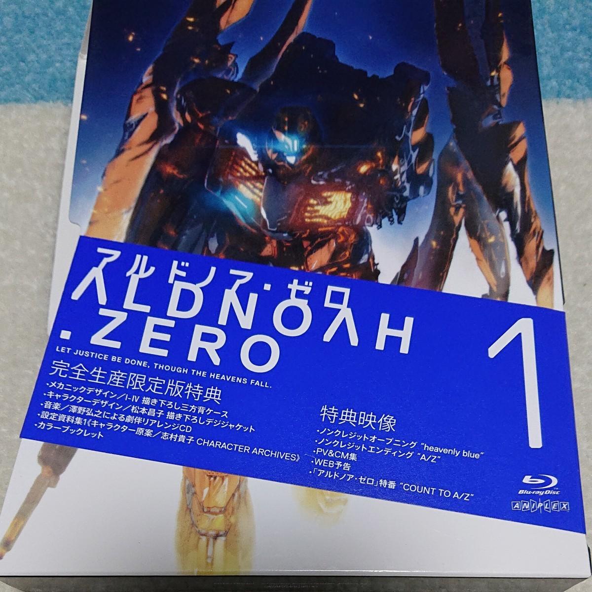 ■Blu-ray■ アルドノア・ゼロ 1 ALDONOAH.ZERO