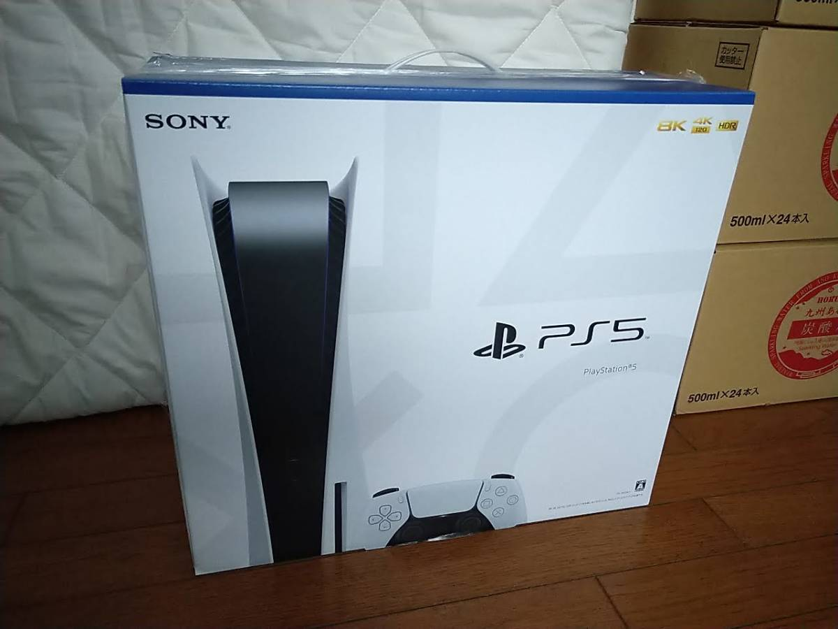 送料無料 PS5 PlayStation5 プレイステーション5 本体 CFI-1000A01 ディスクドライブ搭載モデル 新品未開封