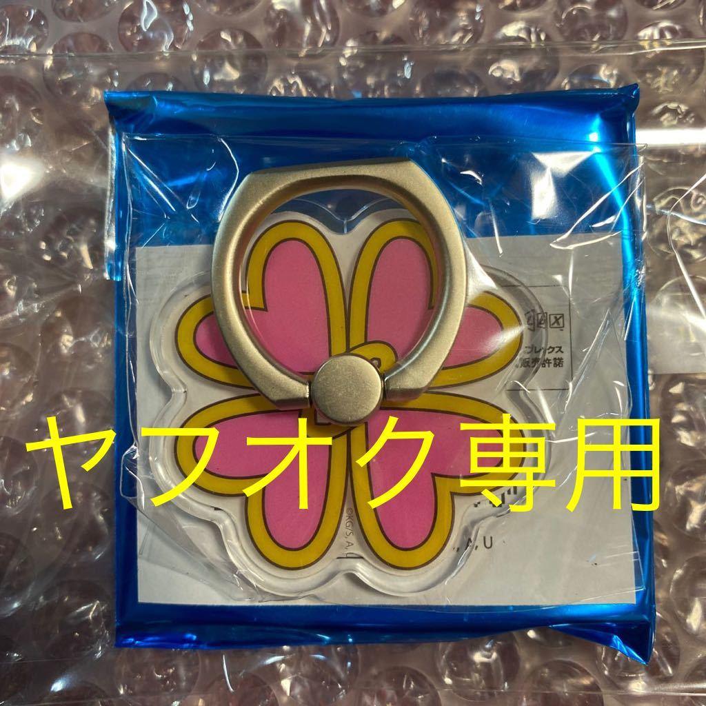 鬼滅の刃 ufotable cafe 日輪刀のランダムスマホリング 第二弾 コラボカフェ 甘露寺蜜璃