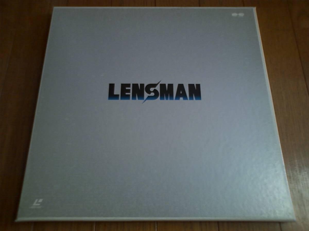 LENSMAN LD SPECIAL GALACTIC PATROL レンズマン レーザーディスク LD 希少_画像1