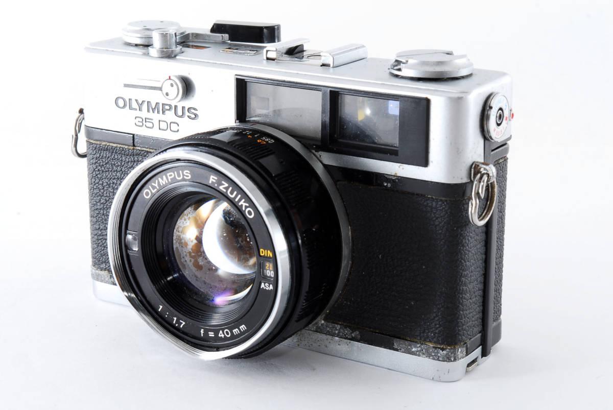 送料無料★OLYMPUSフィルムカメラ★オリンパス OLYMPUS 35DC 現状品_画像1