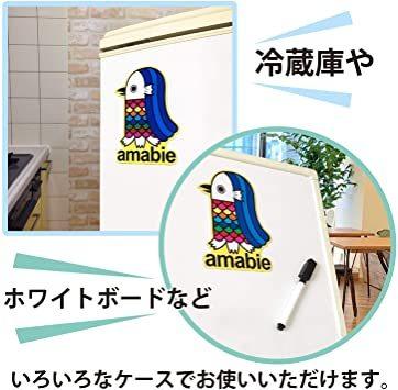 amabie 2枚セット アマビエ 日本製 マグネットステッカー お守り 縁起物 カーマグネット 撥水性 耐候性 UV加工 (a_画像3