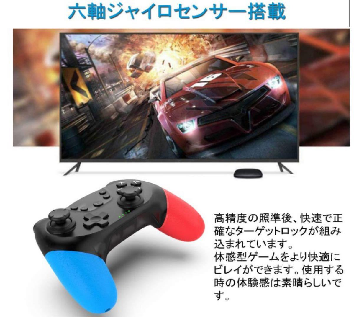新品 Switch コントローラー ワイヤレス Bluetooth接続 Nintendo Switch ニンテンドースイッチ