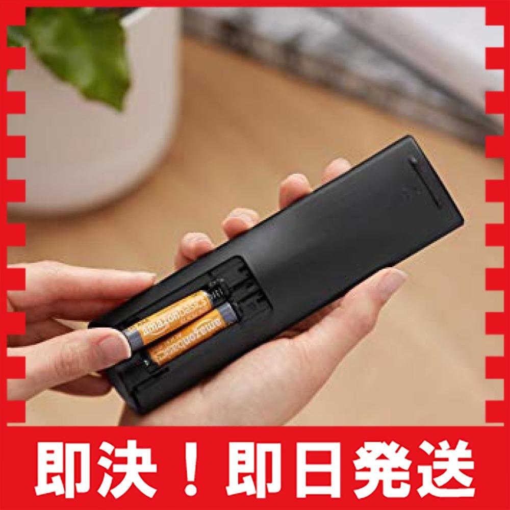 【即決×売切り!】 充電池 充電式ニッケル水素電池 単4形4個セット (最小容量800mAh、約1000回使用可能)_画像7