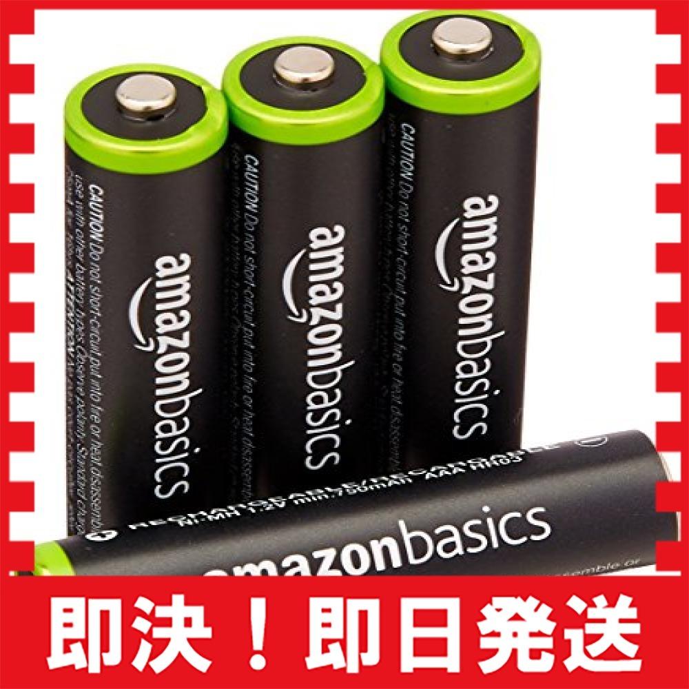 【即決×売切り!】 充電池 充電式ニッケル水素電池 単4形4個セット (最小容量800mAh、約1000回使用可能)_画像1