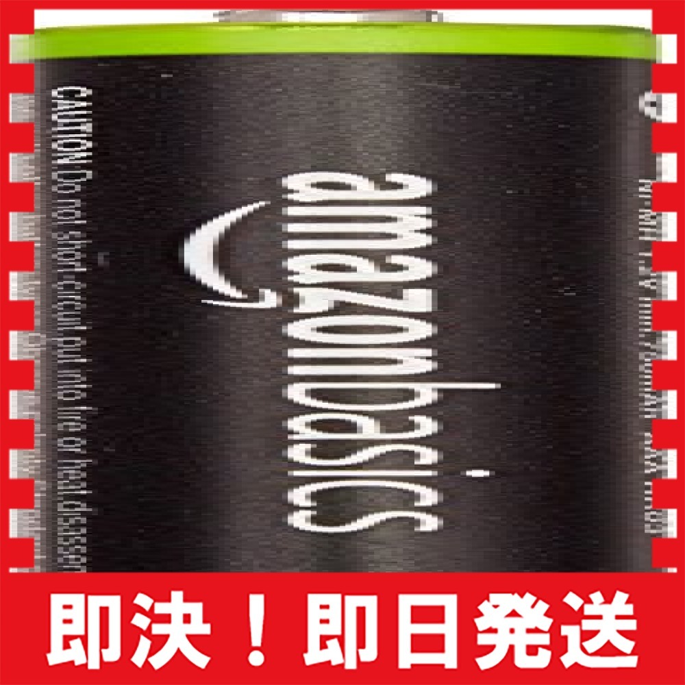 【即決×売切り!】 充電池 充電式ニッケル水素電池 単4形4個セット (最小容量800mAh、約1000回使用可能)_画像2