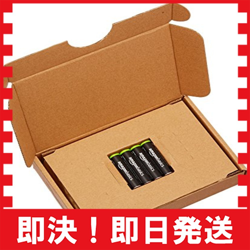【即決×売切り!】 充電池 充電式ニッケル水素電池 単4形4個セット (最小容量800mAh、約1000回使用可能)_画像4
