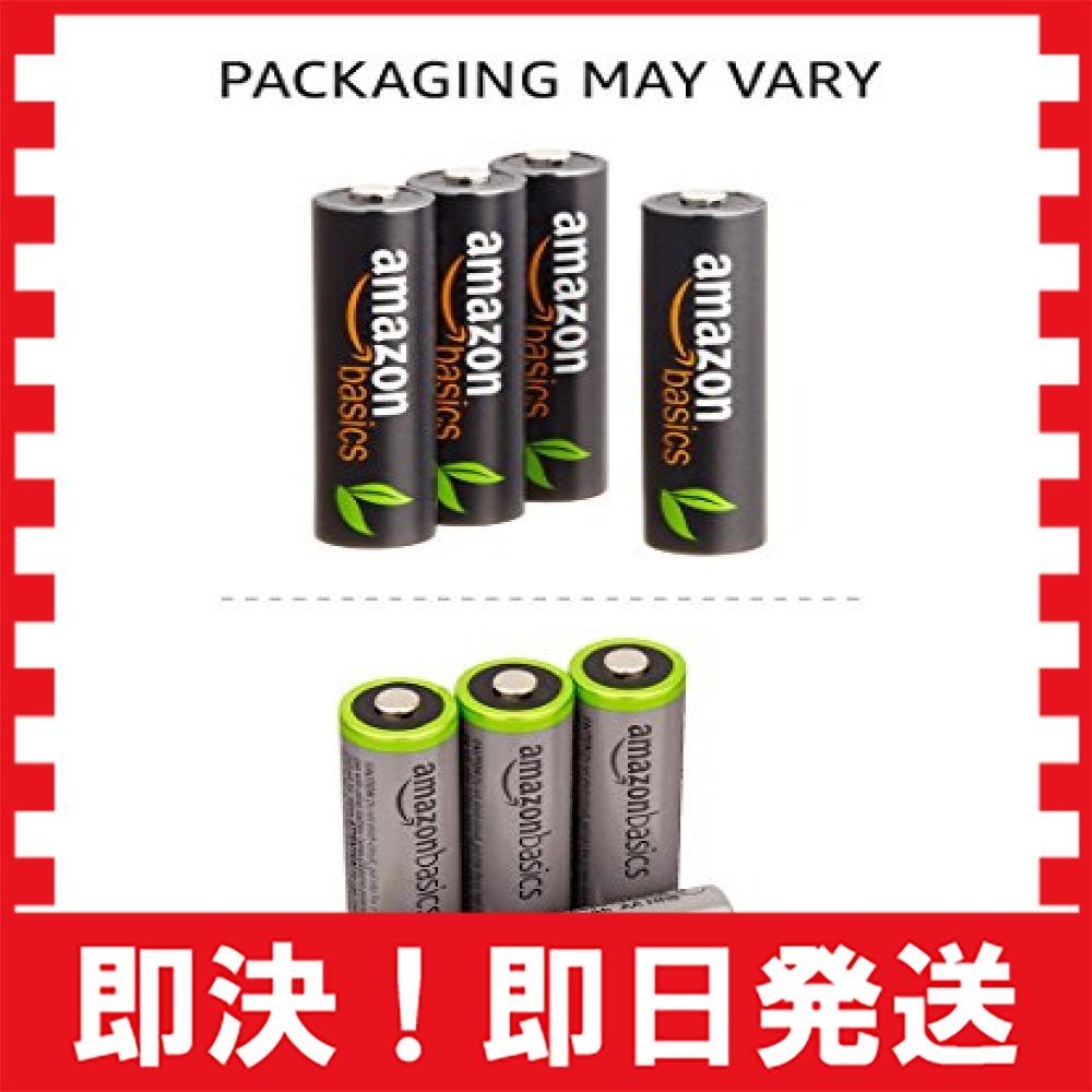 【即決×売切り!】 充電池 充電式ニッケル水素電池 単4形4個セット (最小容量800mAh、約1000回使用可能)_画像3