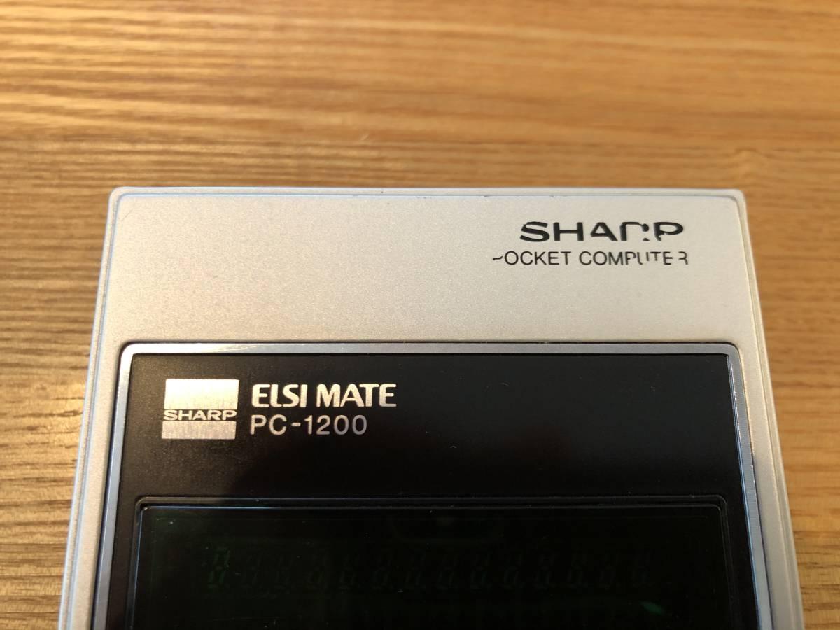 【希少】SHARP PC-1200 / ポケットコンピュータ / プログラム電卓 / シャープ/ ピタゴラス / ポケコン / エルシーメイト_画像6