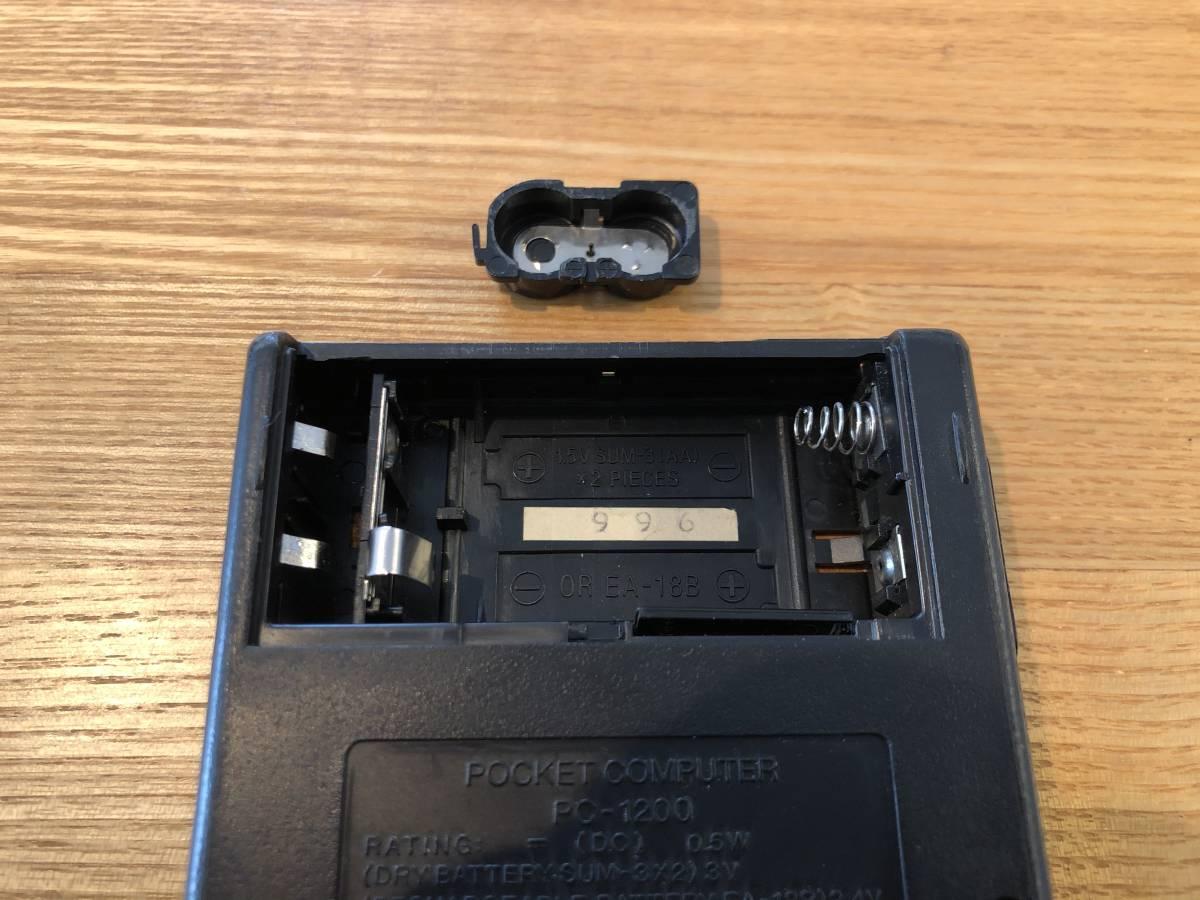 【希少】SHARP PC-1200 / ポケットコンピュータ / プログラム電卓 / シャープ/ ピタゴラス / ポケコン / エルシーメイト_画像3