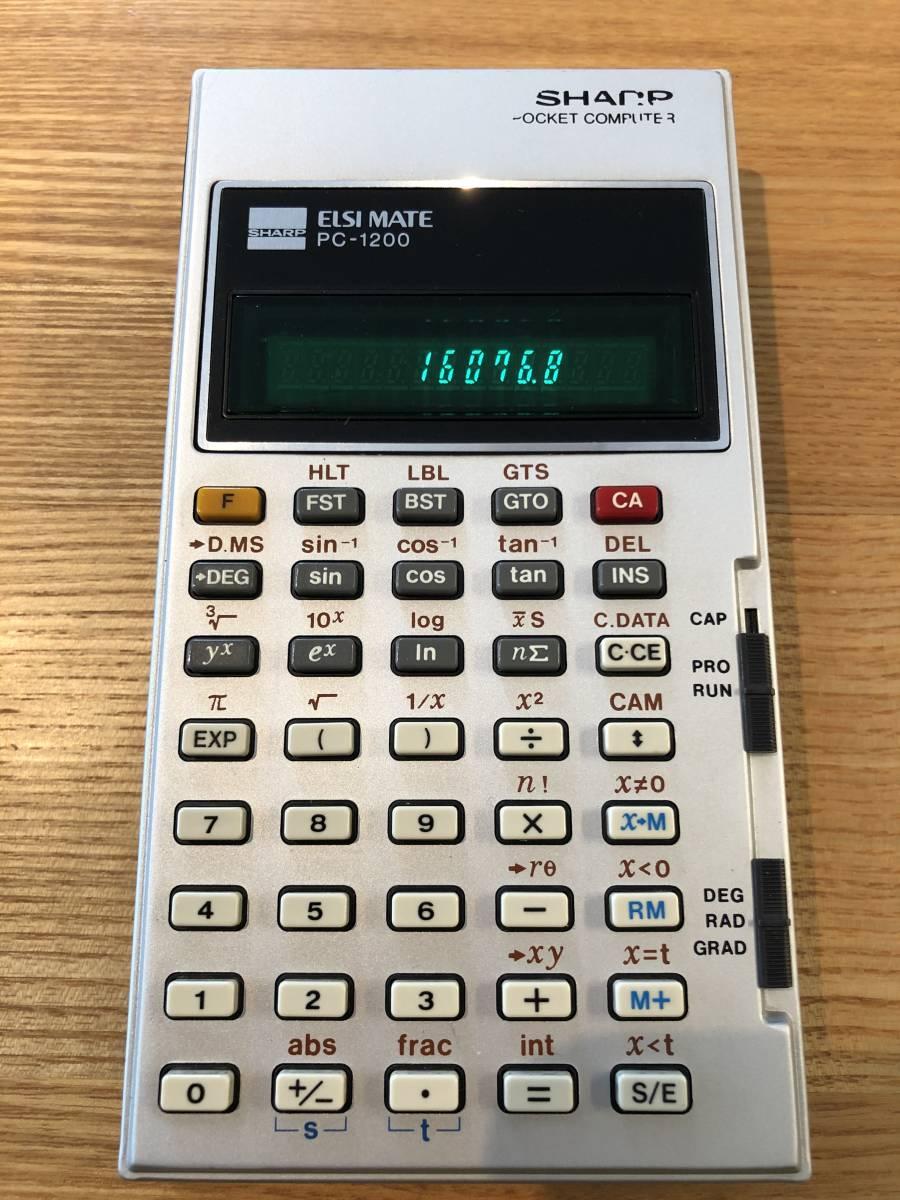 【希少】SHARP PC-1200 / ポケットコンピュータ / プログラム電卓 / シャープ/ ピタゴラス / ポケコン / エルシーメイト_画像1