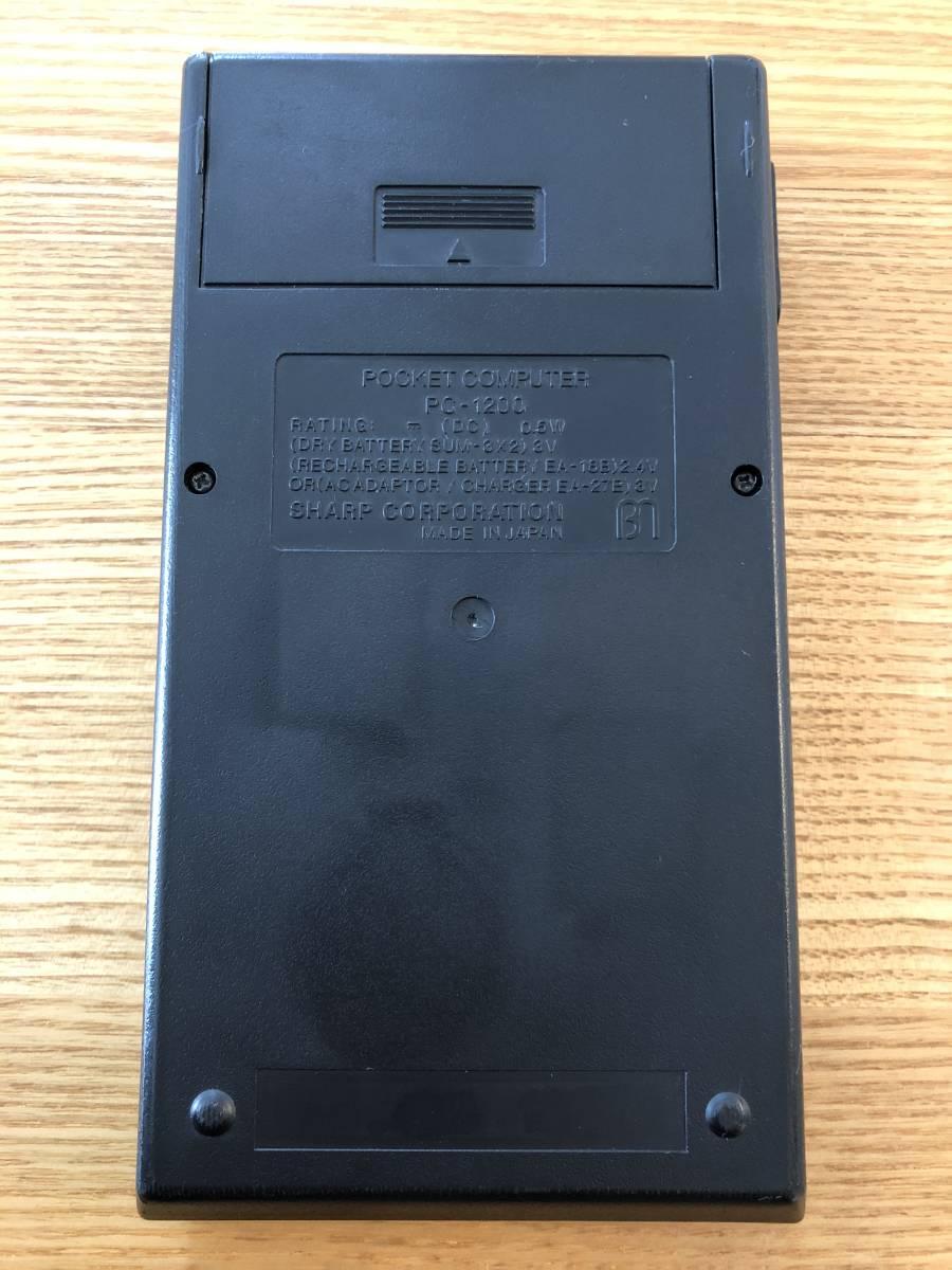 【希少】SHARP PC-1200 / ポケットコンピュータ / プログラム電卓 / シャープ/ ピタゴラス / ポケコン / エルシーメイト_画像2