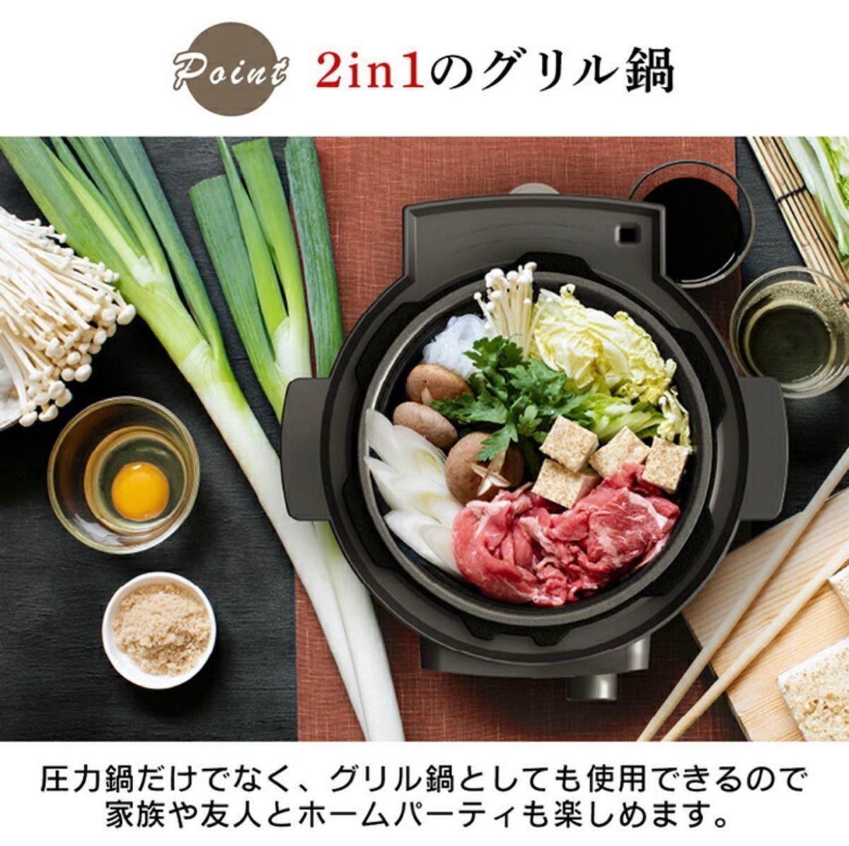 アイリスオーヤマ 圧力鍋 2.2L 低温調理器 炊飯器 3合 KPC-MA2-B