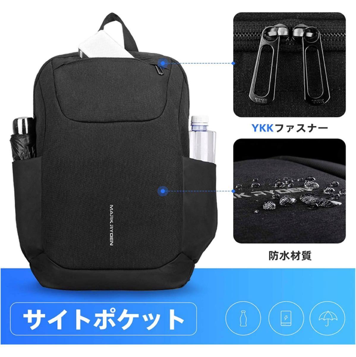 大容量 ビジネスリュック バックパック USB充電 USBポート リュックサック リュック PCバッグ