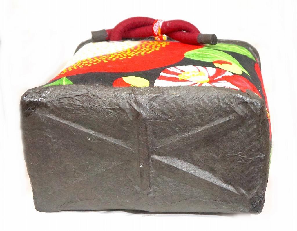 一閑張りの買い物かご 椿 新品未使用品 和紙と布 竹かご_画像4