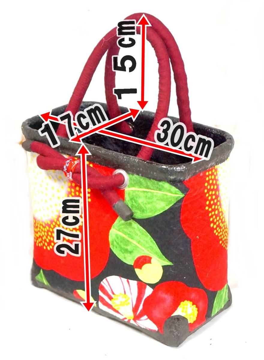 一閑張りの買い物かご 椿 新品未使用品 和紙と布 竹かご_画像2