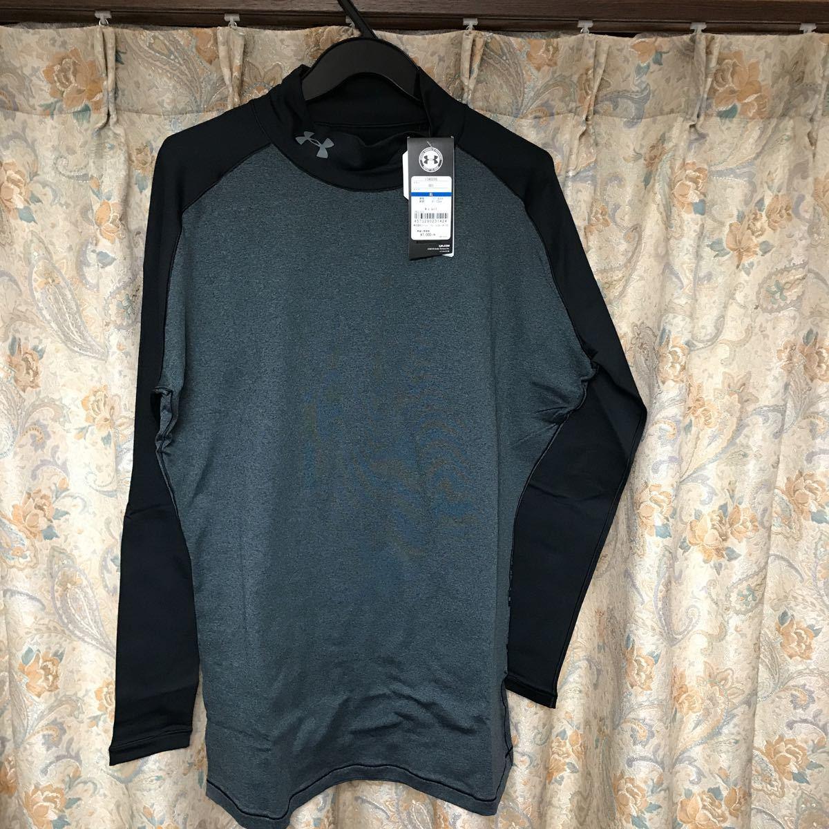 新品アンダーアーマー 長袖シャツ インナーシャツ 長袖インナー XLサイズ モック コールドギア ゴルフ アンダーシャツ