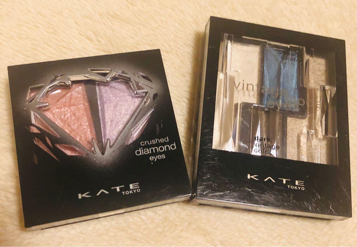 KATE ケイト アイシャドウ 2個セット