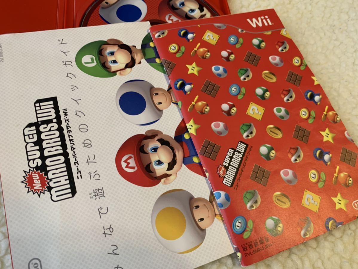 【送料無料】Wiiソフト★NewスーパーマリオブラザーズWii