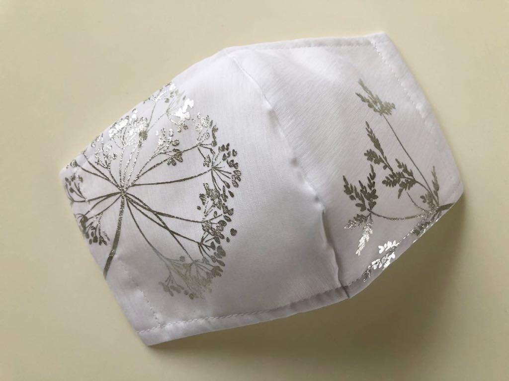 「横長め」立体インナーマスク☆ハンドメイド☆ダブルガーゼ/マスクカバー/やや大きめ/植物♪花/白/ホワイト♪シルバー_画像1