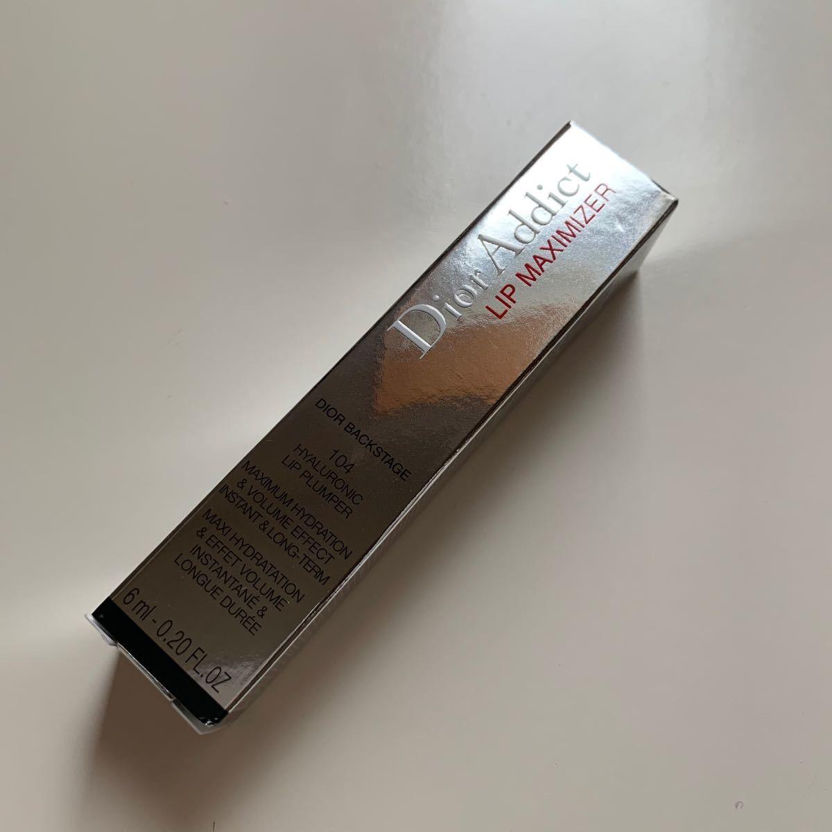 Dior ディオール アディクト リップマキシマイザー 104 ローズゴールド