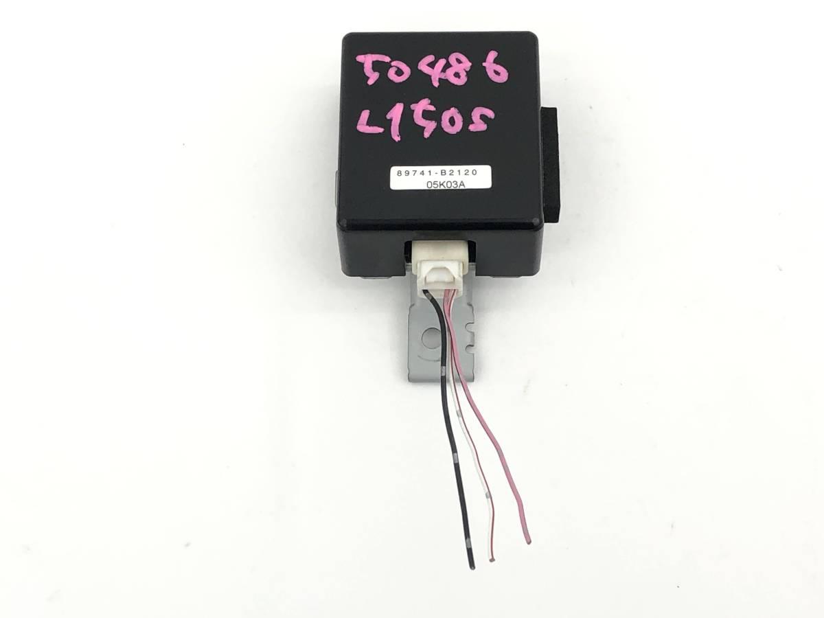 _b50486 ダイハツ ムーヴ ムーブ カスタム R CBA-L150S スマート ドアコントロール レシーバー コンピューター 89741-B2120 L152S L160S_画像1