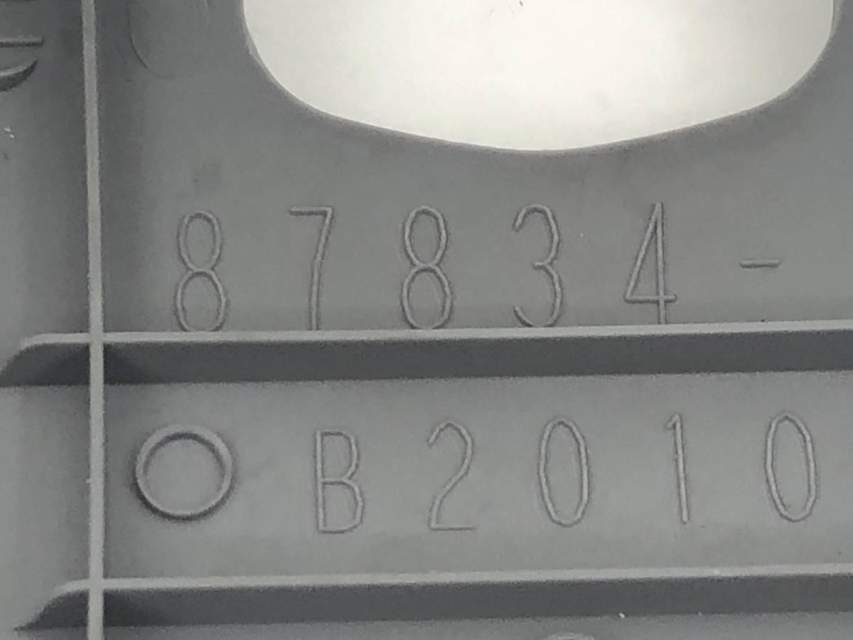 _b50486 ダイハツ ムーヴ ムーブ カスタム R CBA-L150S ルームミラー バック YK12 ICHIKOH 8264 / 87834-B2010 L152S L160S_画像5